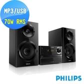 (福利品特價)PHILIPS 飛利浦USB/藍牙超迷你音響 BTM2360