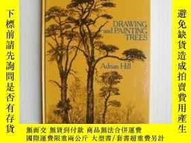 二手書博民逛書店Drawing罕見and Painting TreesY3464
