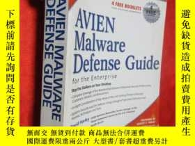 二手書博民逛書店AVIEN罕見Malware Defense Guide for