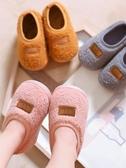 兒童棉拖鞋 寶寶家居鞋兒童棉拖鞋包跟女小孩室內毛毛棉鞋男防滑【全館免運】