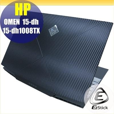 【Ezstick】HP OMEN 15-dh 15-dh1008TX Carbon黑色紋機身貼 (含上蓋貼、鍵盤週圍貼) DIY包膜