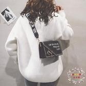 上新包包女包新款韓版百搭復古鎖扣小方包磨砂質感單肩斜挎包【限時八折】