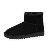 真皮雪地靴男冬季保暖加絨加厚防滑棉靴子男士棉鞋東北面包鞋短靴 童趣屋