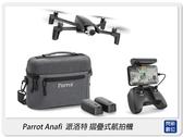 登入送原廠電池~含電池x3+原廠背包+遙控器~ Parrot Anafi Extended 派洛特 空拍機 航拍機(公司貨)