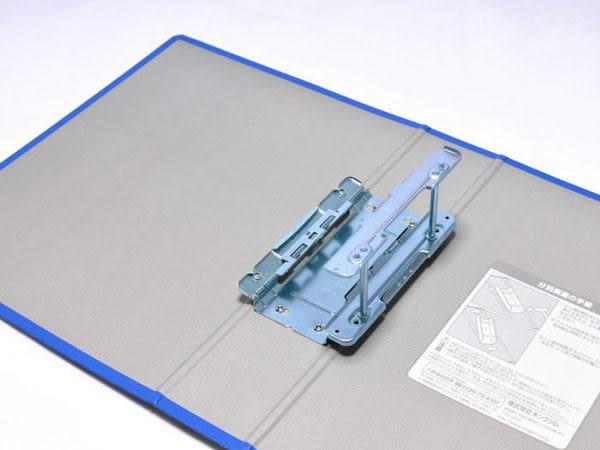 【筆坊】KING JIM 雙開檔案夾  KING JIM 1478GSV 雙開柱式夾8cm (藍) 檔案夾