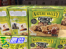[COSCO代購] NATURE VALLEY 天然谷 GRANOLA BAR VARIETY PACK 綜合燕麥棒1.68KG/40入 _CA109665