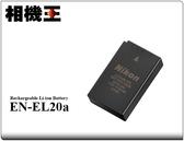 ★相機王★Nikon EN-EL20a 原廠電池〔V3、P1000 適用〕ENEL20a