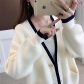 女裝韓版慵懶風針織開衫毛衣外套 衣普菈