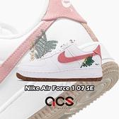 Nike 休閒鞋 Wmns Air Force 1 07 SE 白 粉紅 女鞋 AF1 刺繡植物圖騰 【ACS】 CZ0269-101