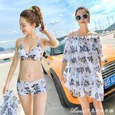 泳衣 女保守遮肚分體大碼三件套顯瘦胖mm寬鬆學生小清新韓國溫泉  艾美時尚衣櫥