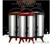 奶茶桶 304不銹鋼內膽保溫桶 商用奶茶桶 豆漿桶 奶茶店專用飲料桶大容量 晶彩生活