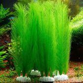 仿真水草 水族箱魚缸造景塑料水草魚缸裝飾假水草仿真水草綠色花草擺件   非凡小鋪igo