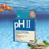 AZOO 酸鹼值測試劑 (pHⅡ )