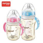 愛因美奶瓶Ppsu耐摔寬口徑新生兒寶寶防脹氣塑料嬰兒奶瓶硅膠奶嘴  莉卡嚴選
