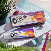 歐樂芬-天然安心兒童牙膏60g(葡萄口味)/ORAL FRESH 大樹