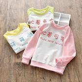 男女童純棉拼接印花百搭長袖T恤兒童上著衛衣【奈良優品】