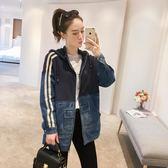 秋裝女2018新款韓版時尚連帽長袖拼接牛仔外套撞色休閒短款小外套