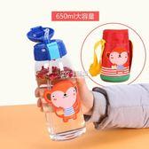 玻璃吸管杯 成人 便攜產婦帶吸管水杯女學生兒童大容量水杯子 卡菲婭