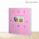 【米朵Miduo】5.3尺塑鋼隔間櫃 防水塑鋼家具