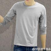 長袖T恤男士打底衫內搭外穿春衛生衣上衣服內衣薄款純黑體桖丅土血 (橙子精品)