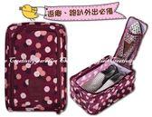 【花色三代鞋盒】韓系出國旅行袋 外出攜帶 小款鞋袋 收納袋鞋包 旅行包 化妝包 游泳包 運動包