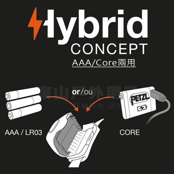 PETZL E99-ABB紅(含鋰電池) Actik Core高亮度LED頭燈 350流明登山電子燈/緊急照明/地震防災包