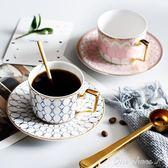 英式金邊陶瓷咖啡杯歐式咖啡杯碟套裝家用簡約下午茶花茶茶杯帶勺早秋促銷