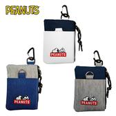 【日本正版】史努比 趴姿系列 票夾零錢包 票夾包 零錢包 Snoopy PEANUTS 024820 024844 024851