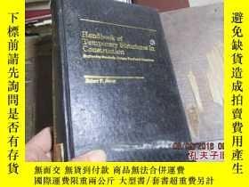二手書博民逛書店handbook罕見of temporary structure