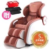 結帳立享折扣↘tokuyo vogue時尚玩美椅按摩椅 TC-675~送多功能電烤盤組(市價$4280)