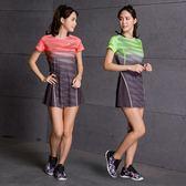 天天新品羽毛球連身裙女套裝修身速干透氣羽毛球服運動裙網球裙秋夏大碼