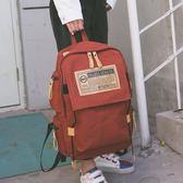 男士用後背包青年休閒裝衣服的韓版時尚潮男土旅行李雙肩包包