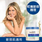 Aveeno艾惟諾 天然燕麥高效舒緩潤膚霜(312gx12入)