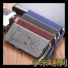 【萌萌噠】小米 POCO F3 (6.67吋) 可愛彩繪 復古招財貓側翻皮套 全包軟殼 磁扣插卡支架 手機套