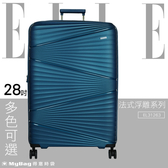 ELLE 行李箱 法式浮雕系列 28吋 輕量PP材質 可擴充行李箱 EL3126328 得意時袋