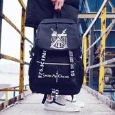 男士背包雙肩包韓版時尚潮流旅行包初中高中大學生書包帆布電腦包 深藏blue