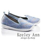 ★2017春夏★Keeley Ann耀眼奪目~中國風圖騰水鑽花紋全真皮平底休閒鞋(藍色)