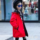 女童风衣秋冬裝2018新款兒童洋氣中大童12-15歲女童外套潮 DJ1802『美鞋公社』