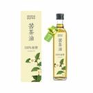 acon pure 連淨純苦茶油(第一道初榨) 250ml/瓶