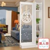 現代中式簡約家具時尚屏風隔斷客廳臥室餐廳鏤空花座屏玄關隔斷柜JY-『美人季』