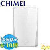 《福利新品》CHIMEI奇美 6~10坪空氣清淨機 M0600T (拆封品、非展示機)