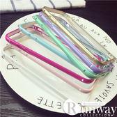 【R】馬卡龍 粉色系 海馬扣 烤漆邊框 金屬框 iphone 5 5s 5se 蘋果  鋼琴烤漆 免螺絲 防護框