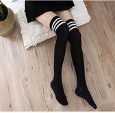過膝襪子女長襪夏季薄日本正韓學院風學生中筒腿正韓高筒可愛長筒特惠免運