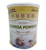 (3件組) 即食藜麥粉 500g/罐