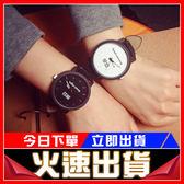 手錶 時尚潮流塗鴉韓版簡約男女學生早安晚安情侶手錶