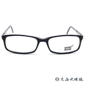 MONTBLANC 萬寶龍眼鏡 MB297 001 (黑) 休閒方框 近視眼鏡 久必大眼鏡