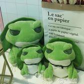 交換禮物澳捷爾旅行青蛙公仔毛絨玩具布娃娃抱枕可愛女生玩偶送女朋友禮物 igo生活主義