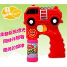 【17mall】兒童玩具電動聲光音樂消防...