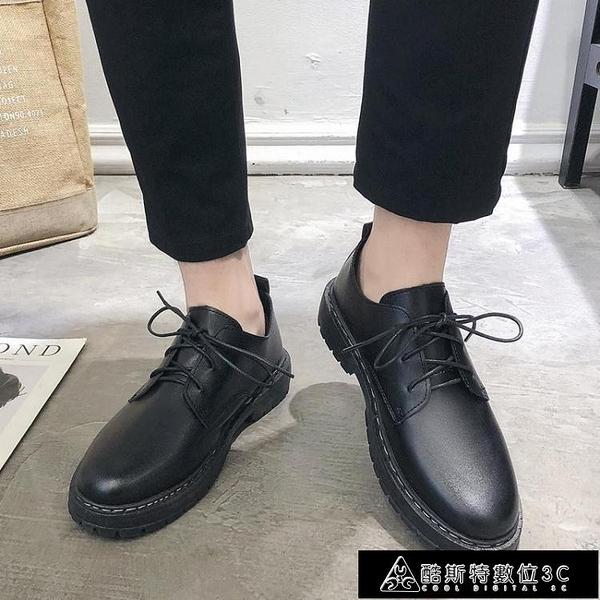 皮鞋秋季英倫皮鞋休閒商務正裝黑色小皮鞋男韓版潮流青年上班西裝男鞋 快速出貨