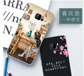 手機殼 HTC U Ultra手機殼HTC U-1w保護套全包邊硅膠軟殼防摔時尚創意潮 玩趣3C